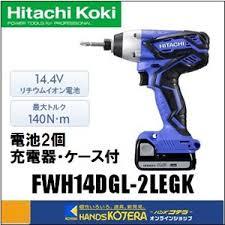小屋 DIY 日立FWH14DSAL