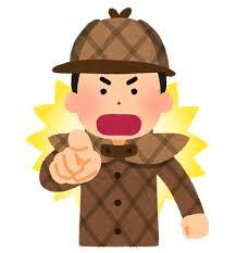 沖縄 探偵 浮気