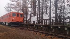 旧国鉄広尾線跡、幸福駅、ホーム