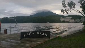 阿寒湖畔1