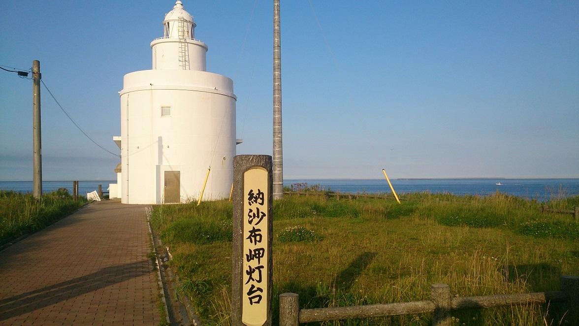 納沙布岬、灯台。