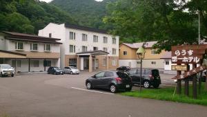 らうす第一ホテル