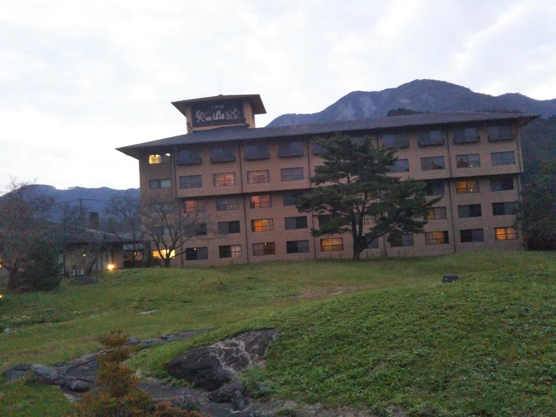 アーデンホテル阿蘇、外観。