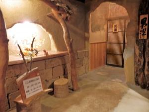 アーデンホテル阿蘇、大浴場入口。
