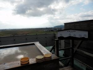 阿蘇プラザホテル、展望露天風呂、阿蘇山系。