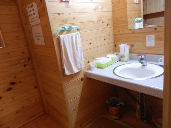 つるや隠宅、半露天風呂、脱衣場2