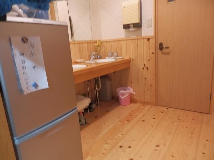 つるや隠宅、共同冷蔵庫。