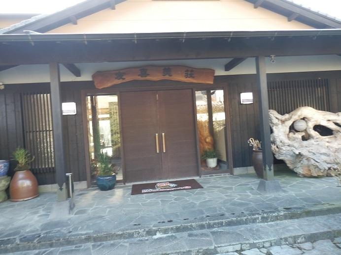 御宿友美荘、玄関口。