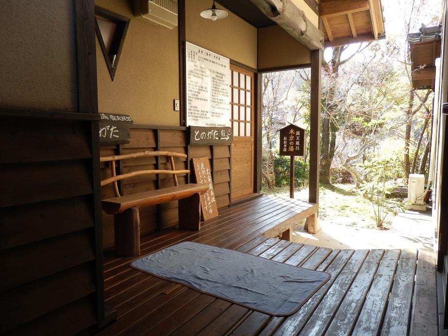 おおぎ荘、大浴場、入口。