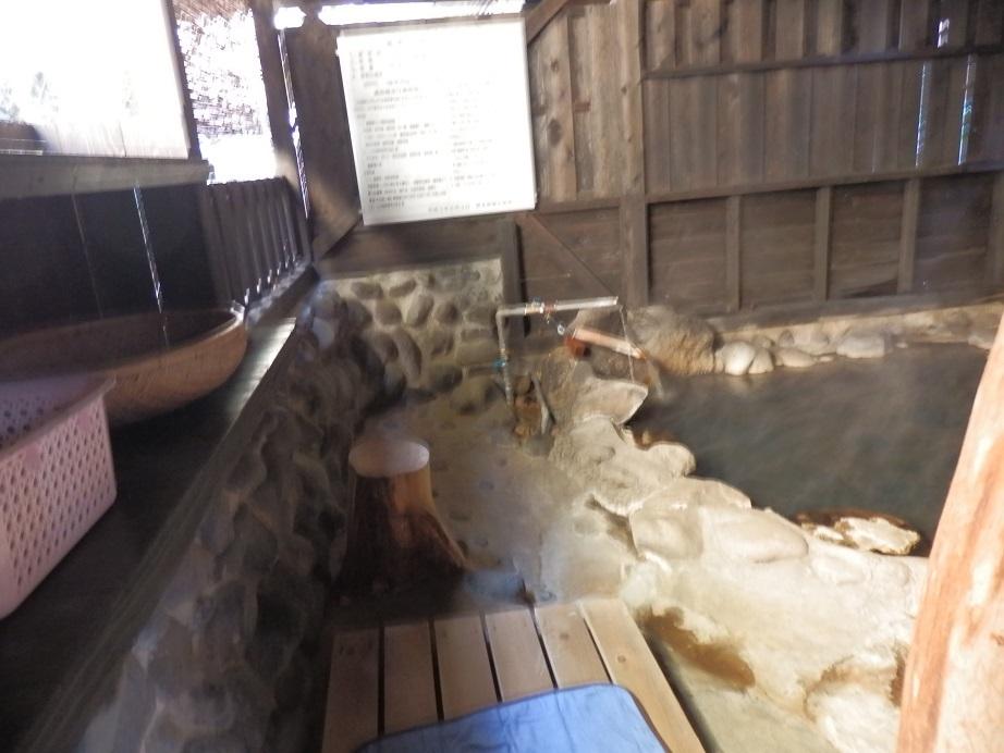おおぎ荘、貸切風呂、半露天1.