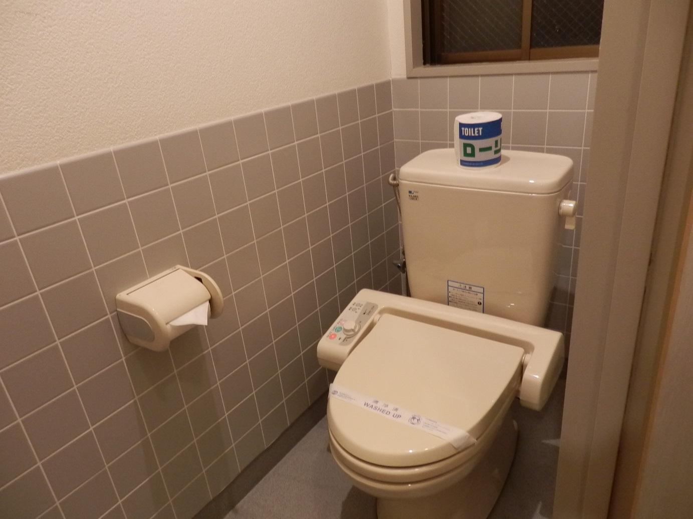 岩寿荘、和室、トイレ
