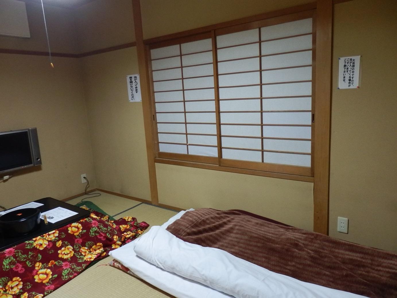岩寿荘、和室1