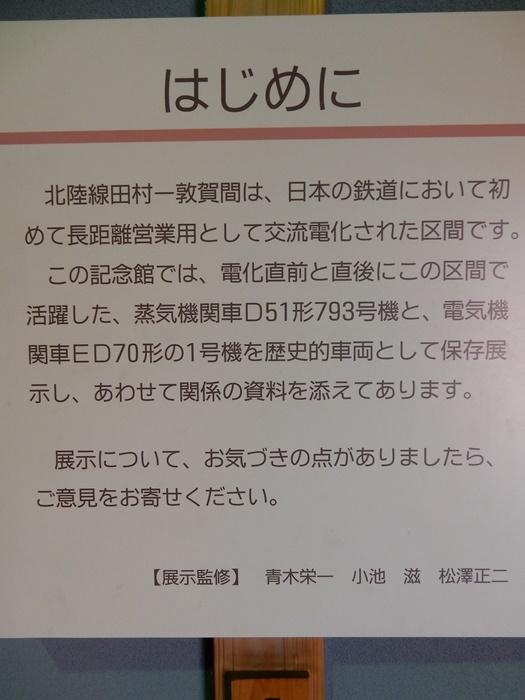 DSCN2392.jpg