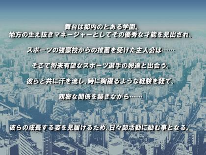 [へそてん] の【マネジメント】