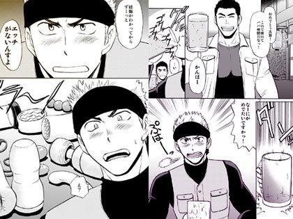 [CLUB-Z] の【若パパだってたまるんですっ!】