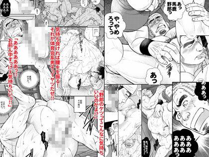 [市川劇版社] の【王様だーれだっ!?】