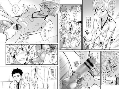 [エイチジジョウ] の【えむけん!全国男子××検査】