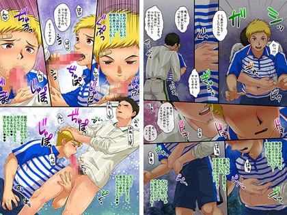 [スシプリ] の【密室!宅配ックス!】