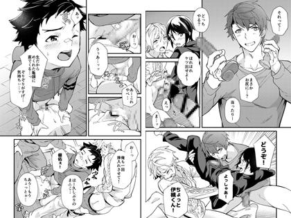 [エイチジジョウ] の【えむけん2 男子四人ワリカンえっち!】