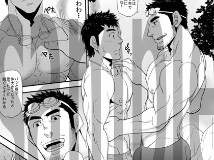 [マサムネ☆コキチ] の【親父がライバル!! (父と息子)2のどきどきラブキャンプ】