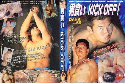 男喰いKick Off.jpg