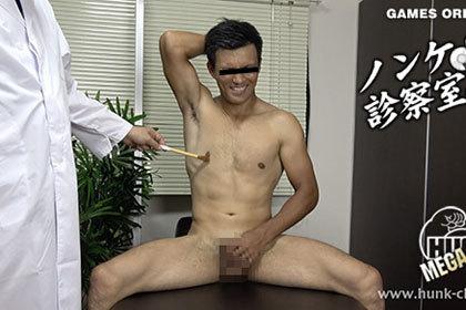 ノンケ診察室:日焼けがセクシーなフットサル青年冬斗くん25歳