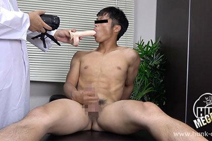 ノンケ診察室:カルテNo.004卓弥くん19歳.jpg