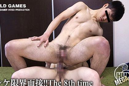 ノンケ限界面接!!The8th松坂○李似直斗くん22歳.jpg