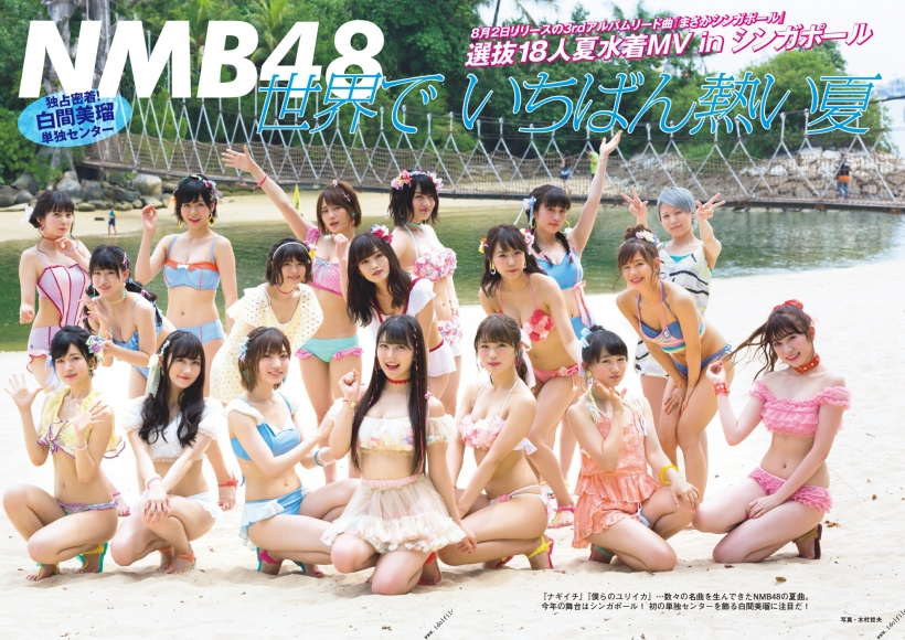 12NMBspecial.jpg