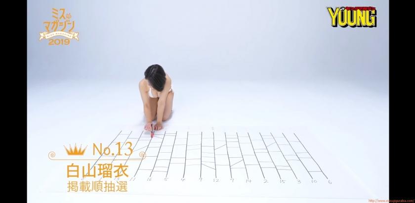 14301