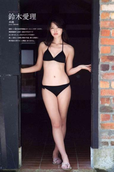 Magazine _ ( [Hello! Project BEST SHOT!!] - V 052 1BdcAgSnWp3gTro7bHRuKbxl5Mk