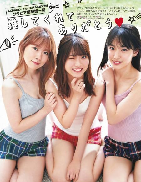 06-Ma Chia-ling, Yuna Hattori, Miu Shitao (1)