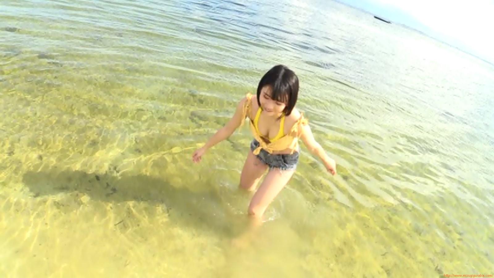 Beach dating098