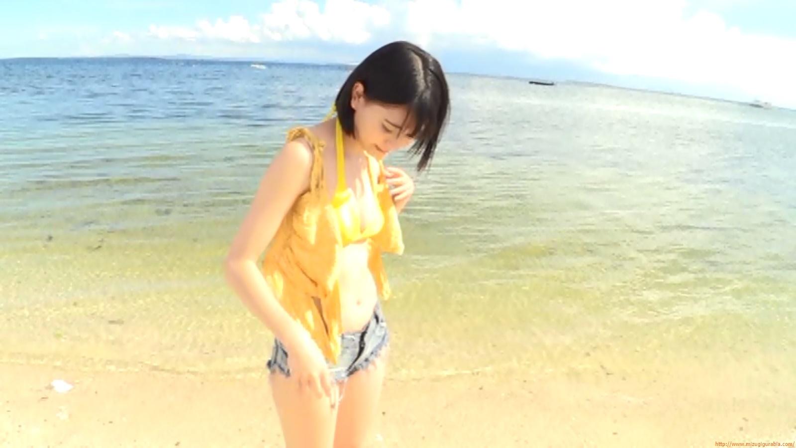 Beach dating112