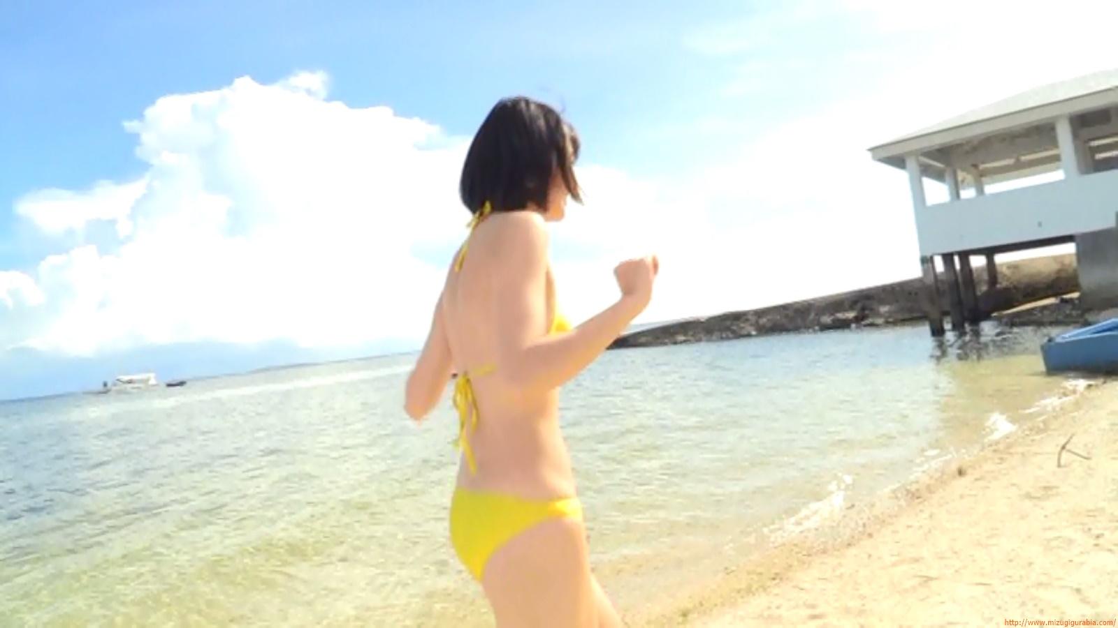 Beach dating154