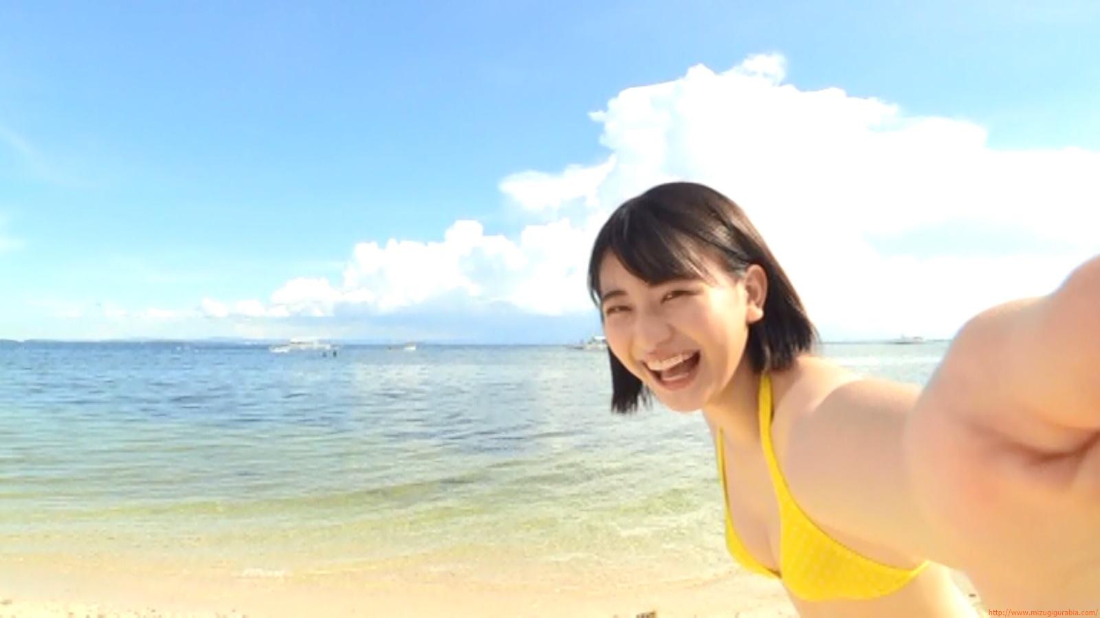 Beach dating159