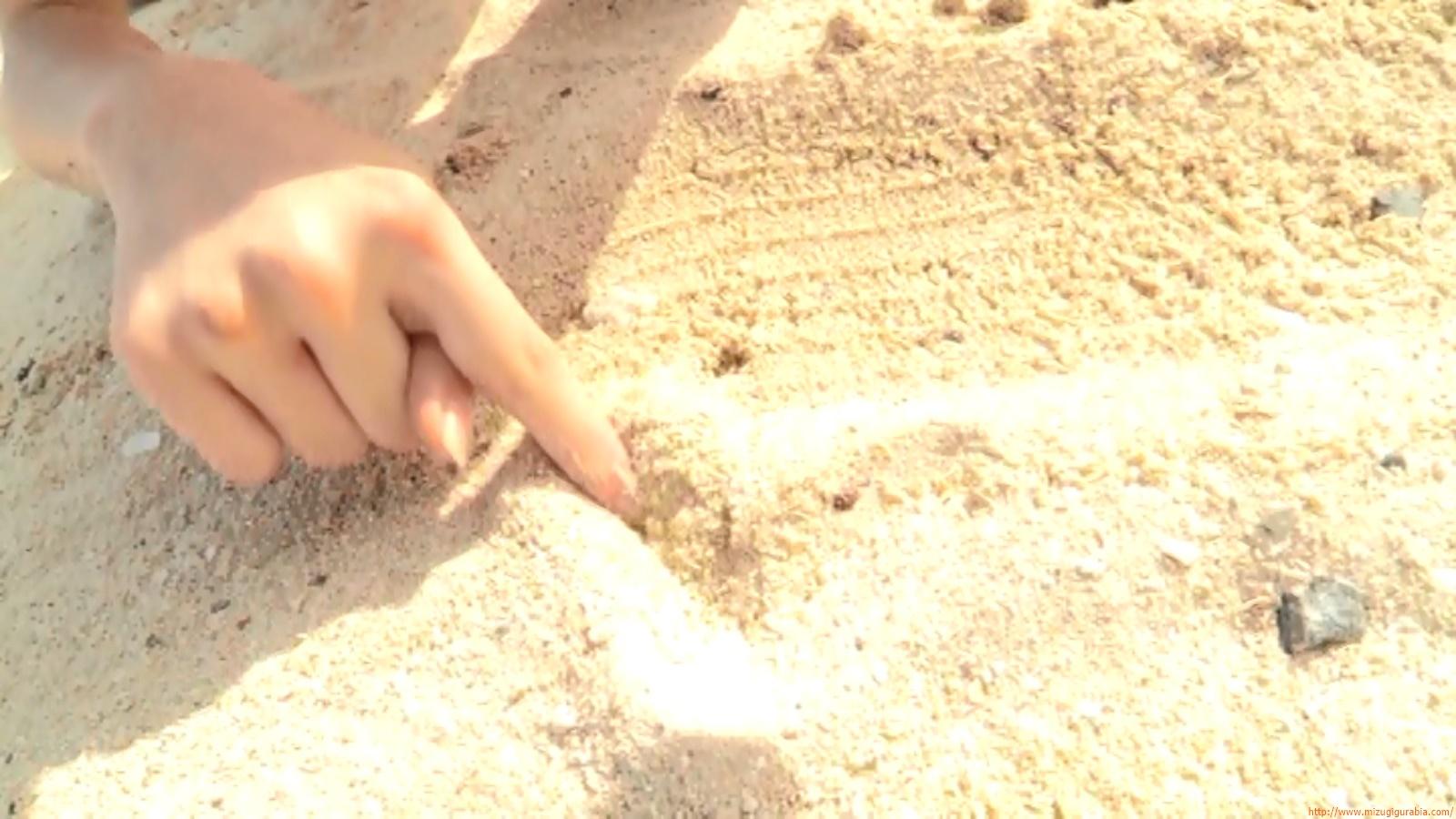 Beach dating243