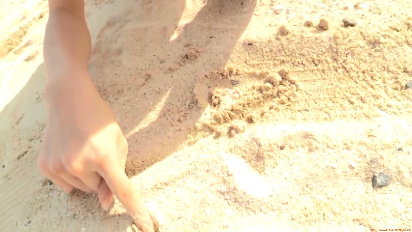 Beach dating245
