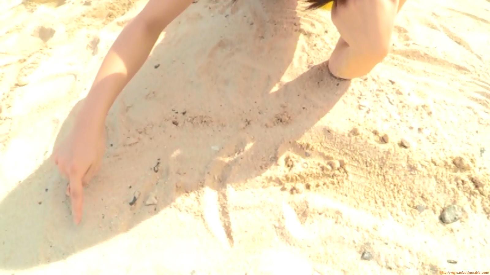Beach dating247