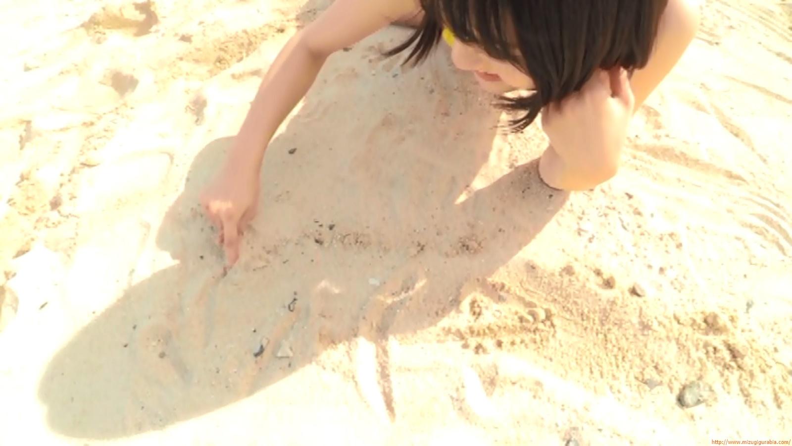 Beach dating248