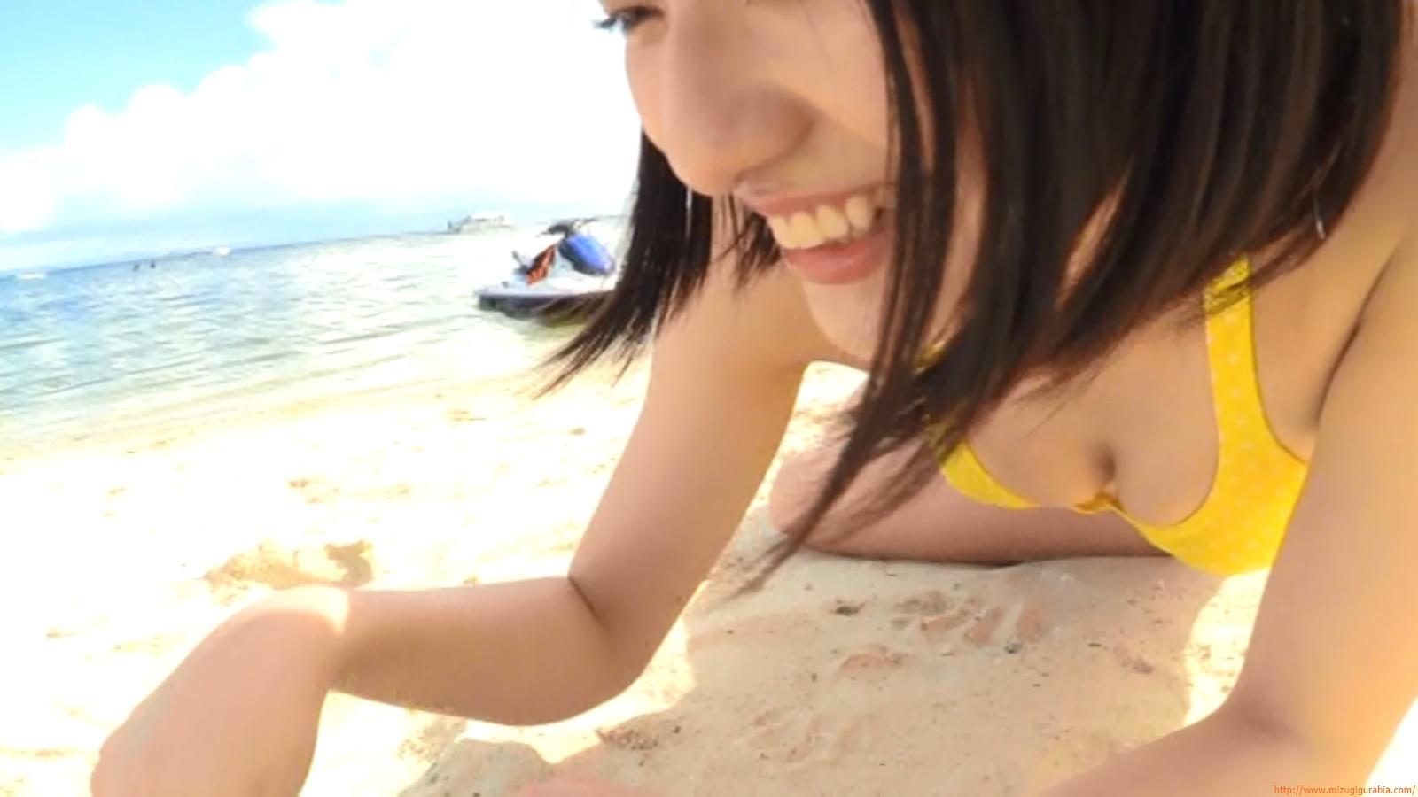 Beach dating254