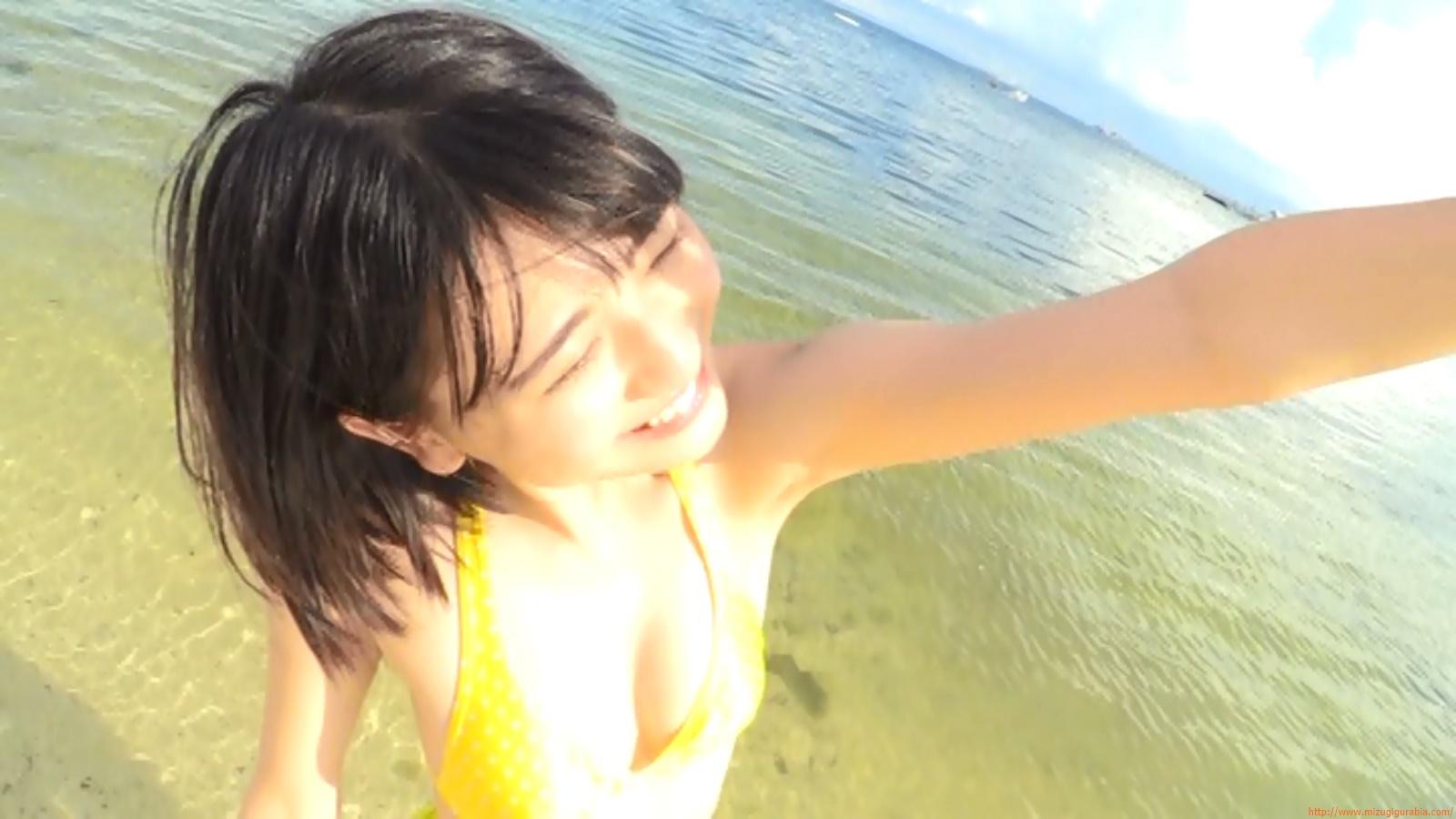 Beach dating356