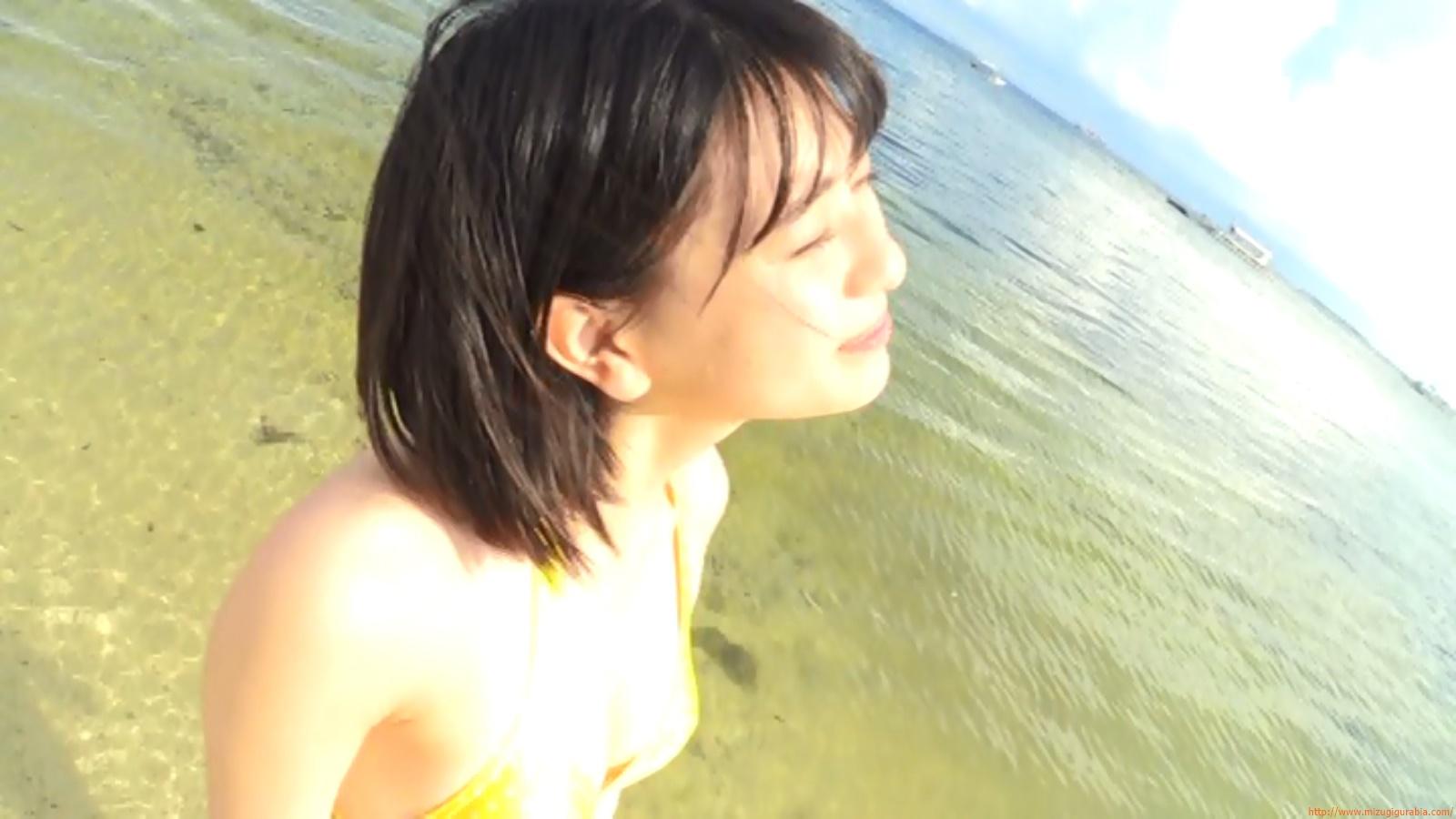 Beach dating358