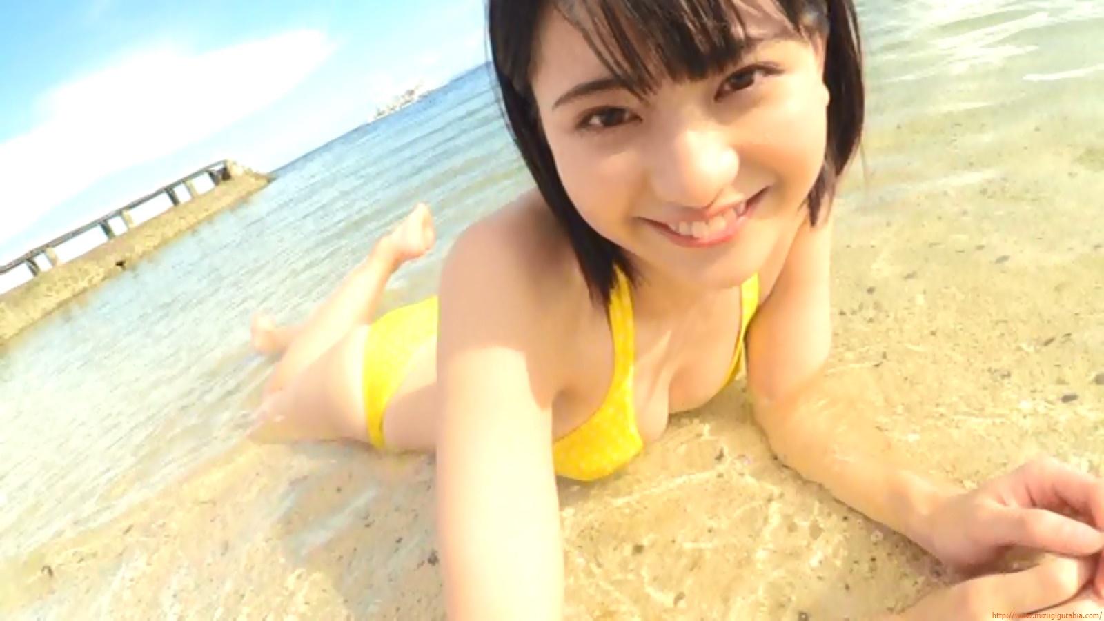 Beach dating368