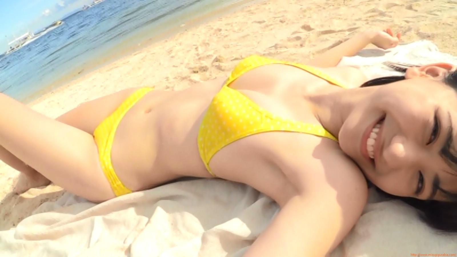 Beach dating411