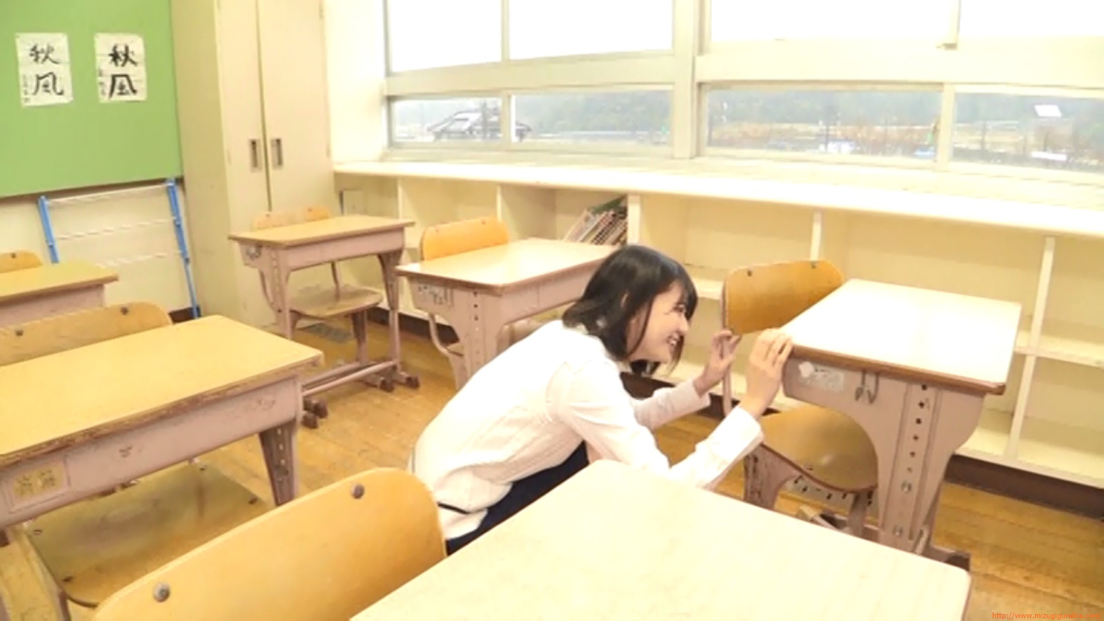 Two-person classroom044