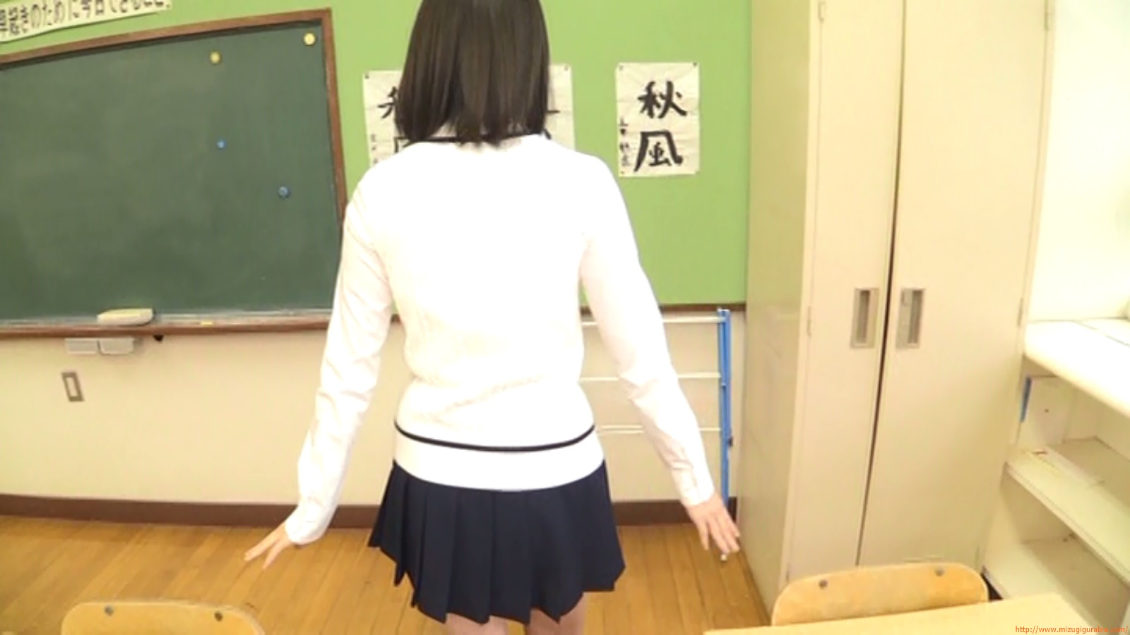 Two-person classroom056