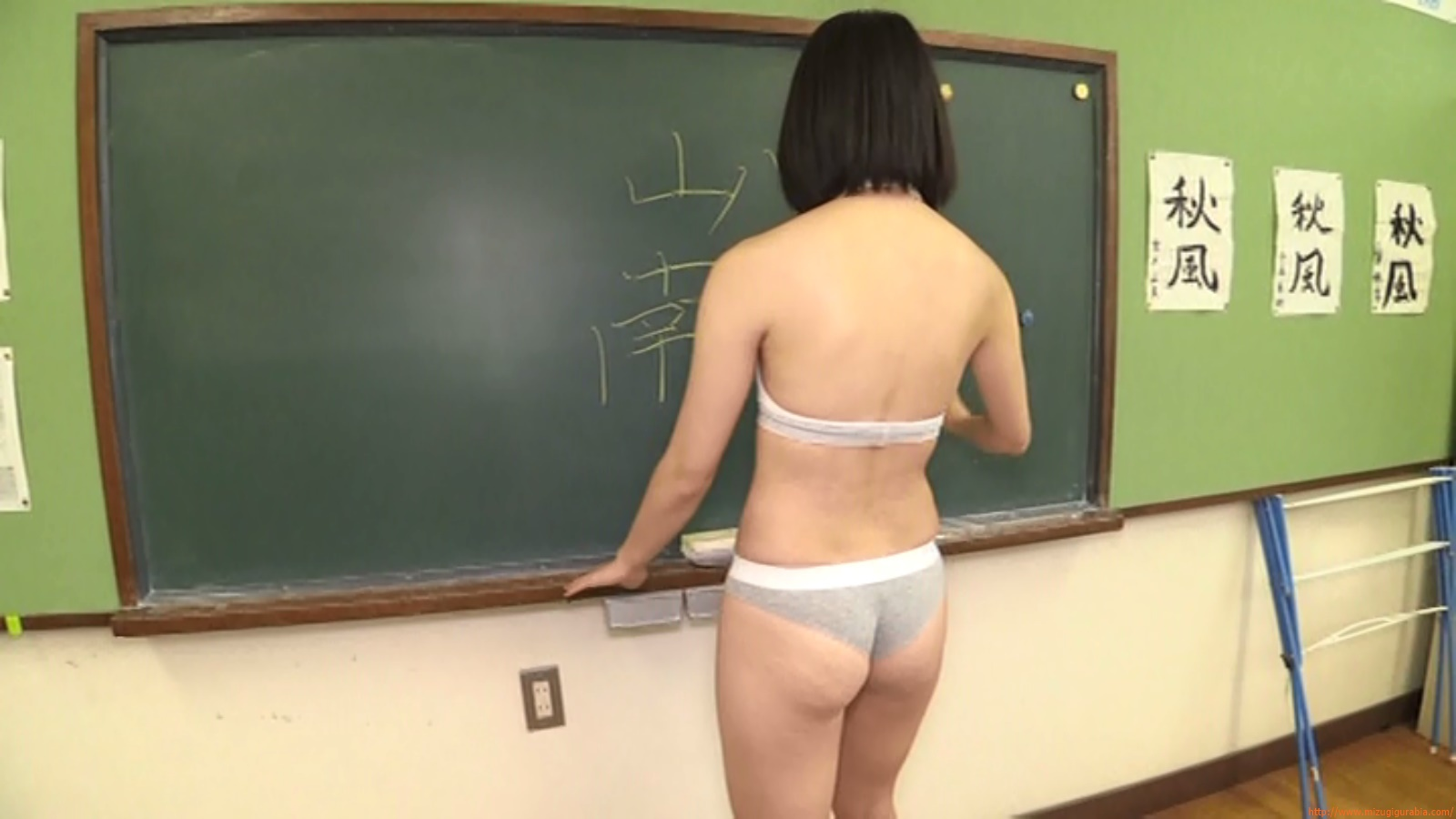 Two-person classroom312