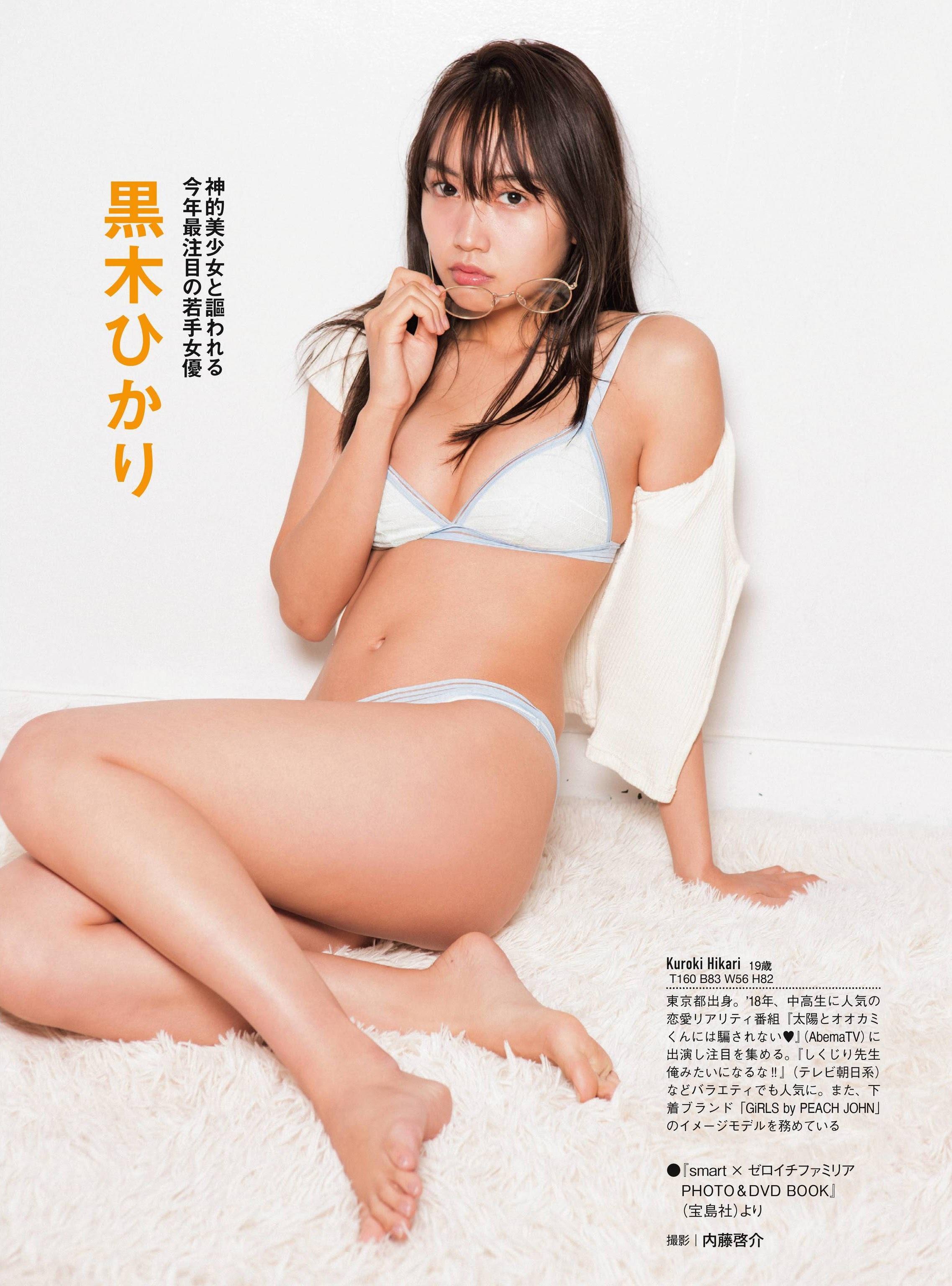 Zeroichi Familia013