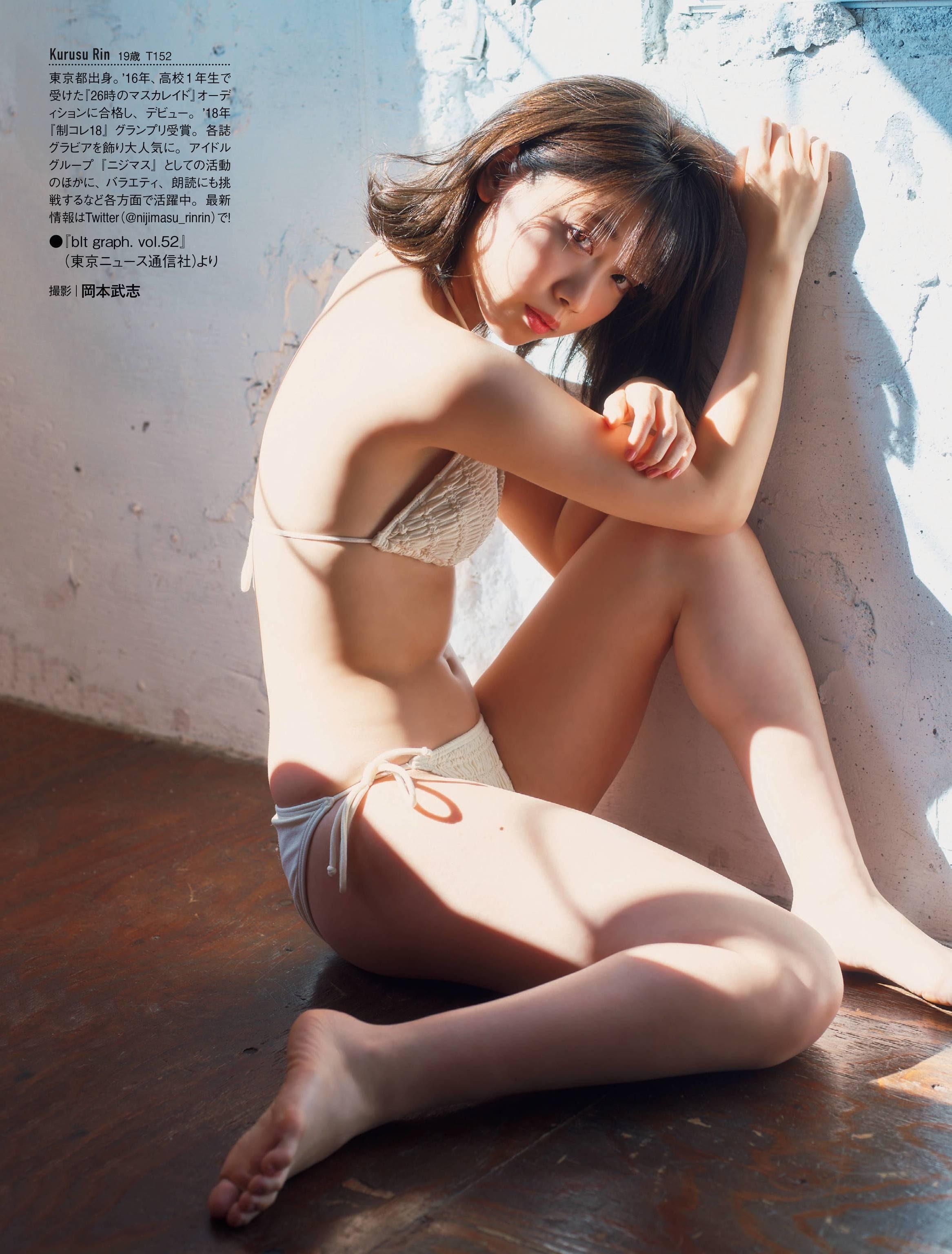 6-Rin Kurusu (4)